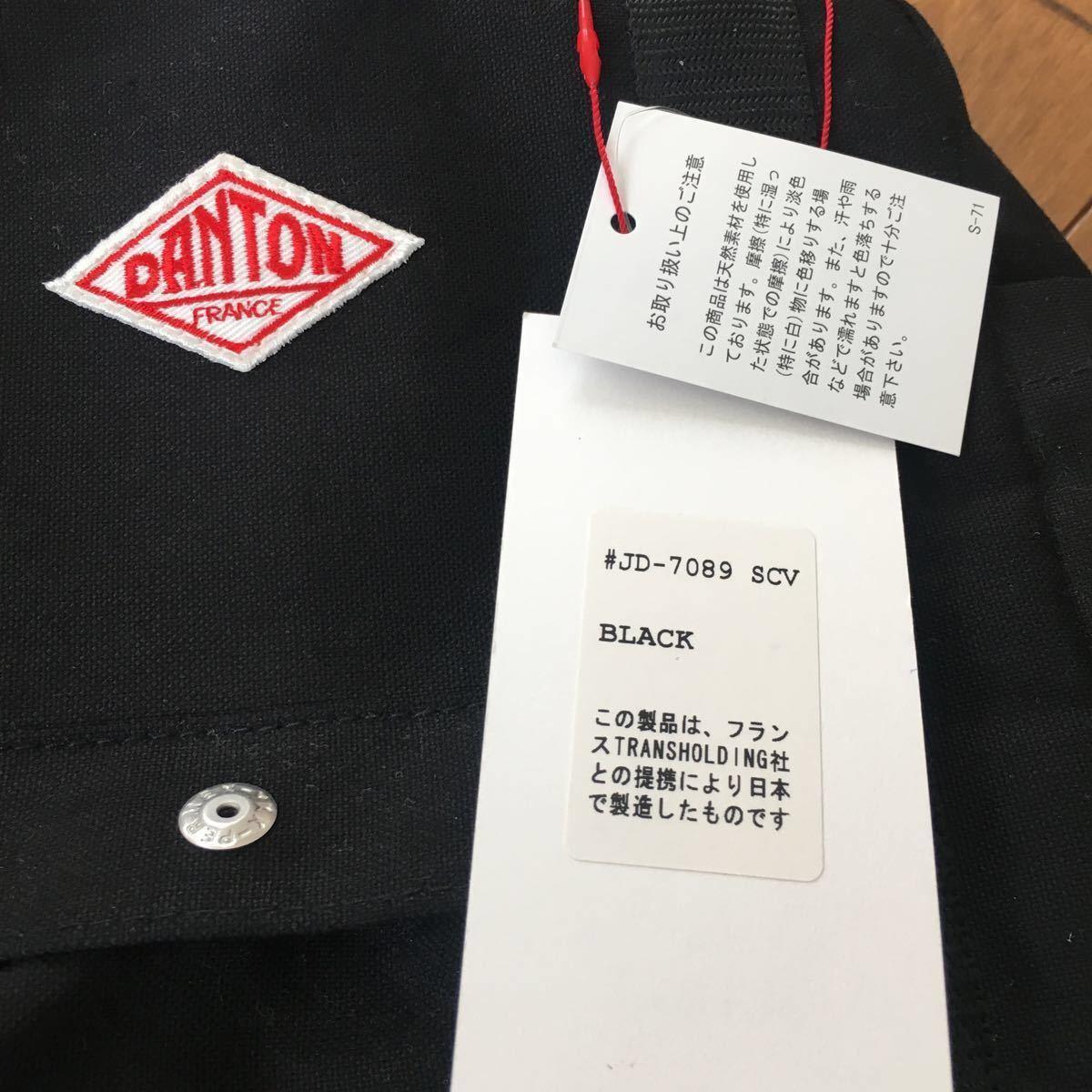 新品 キッズ DANTON リュック 黒 ミニ_画像5