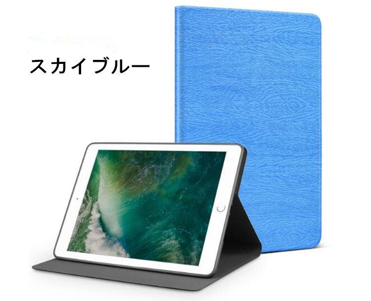 ipad mini5 ケース iPad mini(第5世代) 7.9インチ ケース 手帳型 オートスリープ機能付き スタンドタイプ 段階調整可能 軽量 極薄_画像4