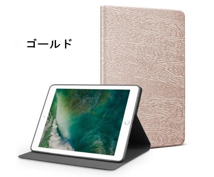 ipad mini5 ケース iPad mini(第5世代) 7.9インチ ケース 手帳型 オートスリープ機能付き スタンドタイプ 段階調整可能 軽量 極薄_画像2