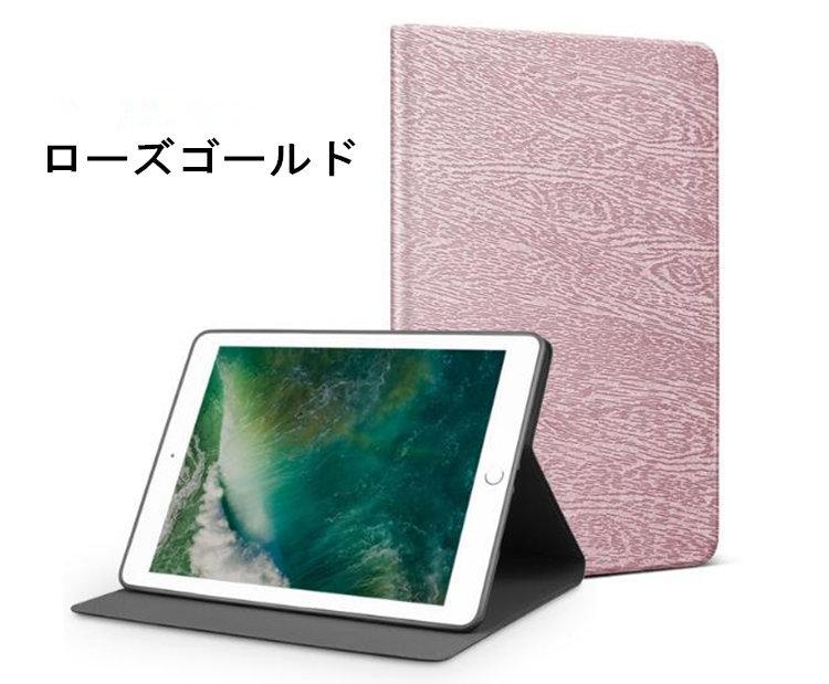 ipad mini5 ケース iPad mini(第5世代) 7.9インチ ケース 手帳型 オートスリープ機能付き スタンドタイプ 段階調整可能 軽量 極薄_画像3