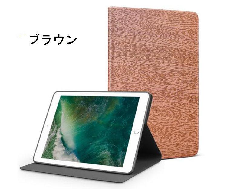 ipad mini5 ケース iPad mini(第5世代) 7.9インチ ケース 手帳型 オートスリープ機能付き スタンドタイプ 段階調整可能 軽量 極薄_画像6