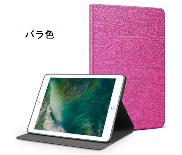 ipad mini5 ケース iPad mini(第5世代) 7.9インチ ケース 手帳型 オートスリープ機能付き スタンドタイプ 段階調整可能 軽量 極薄_画像5