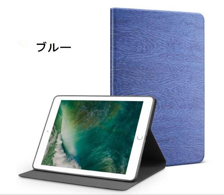 ipad mini5 ケース iPad mini(第5世代) 7.9インチ ケース 手帳型 オートスリープ機能付き スタンドタイプ 段階調整可能 軽量 極薄_画像7