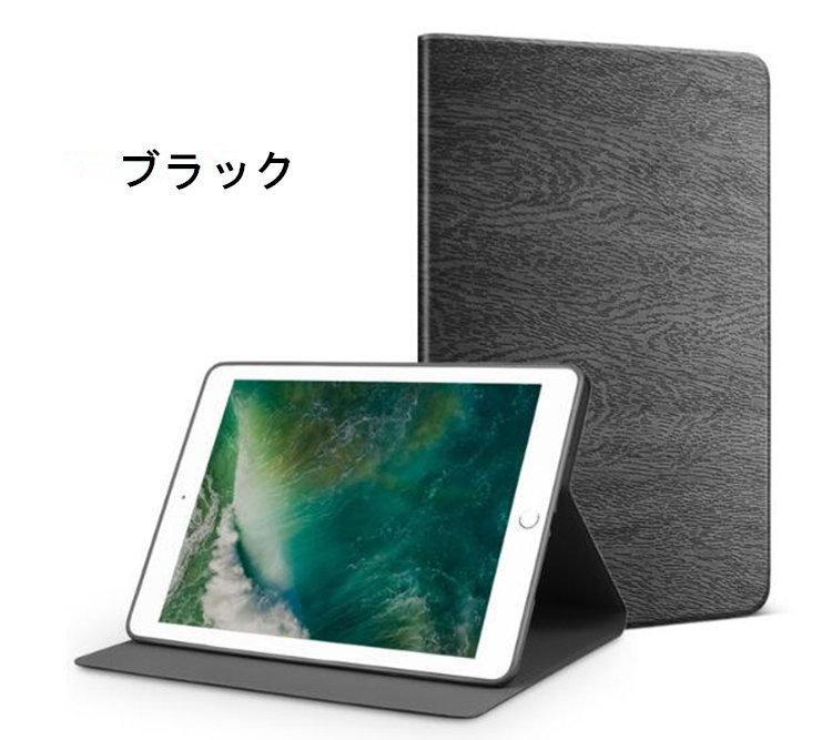 ipad mini5 ケース iPad mini(第5世代) 7.9インチ ケース 手帳型 オートスリープ機能付き スタンドタイプ 段階調整可能 軽量 極薄_画像8