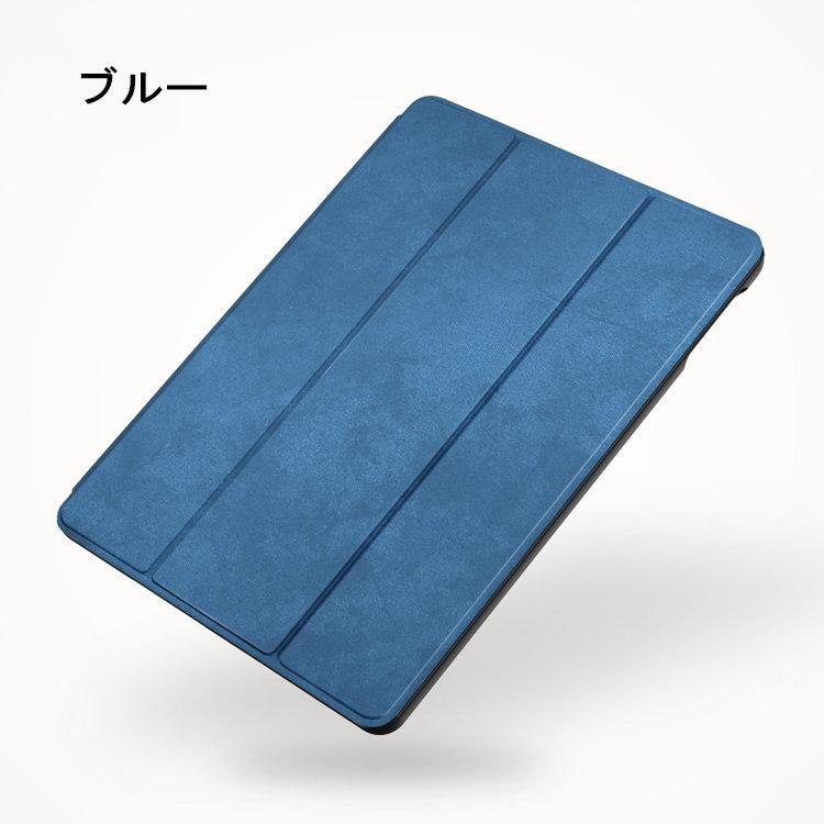 ipad mini5 ケース iPad mini(第5世代) 7.9インチ ケース 手帳型 シリコン スタンド オードスリーブ機能_画像2