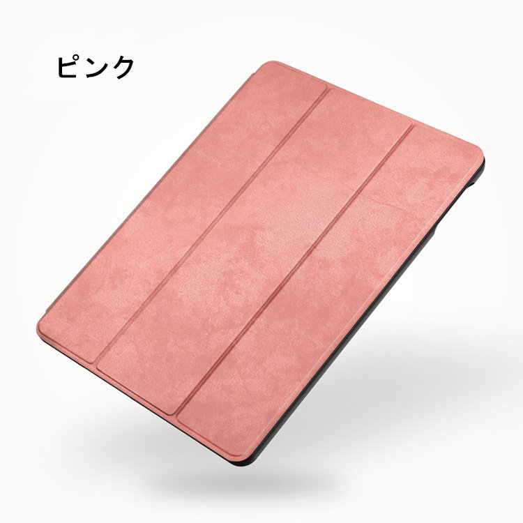 ipad mini5 ケース iPad mini(第5世代) 7.9インチ ケース 手帳型 シリコン スタンド オードスリーブ機能_画像6