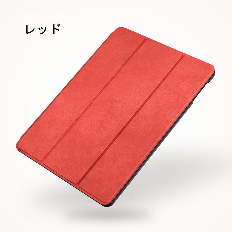 ipad mini5 ケース iPad mini(第5世代) 7.9インチ ケース 手帳型 シリコン スタンド オードスリーブ機能_画像3