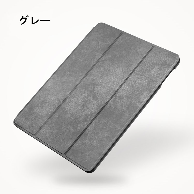 ipad mini5 ケース iPad mini(第5世代) 7.9インチ ケース 手帳型 シリコン スタンド オードスリーブ機能_画像4