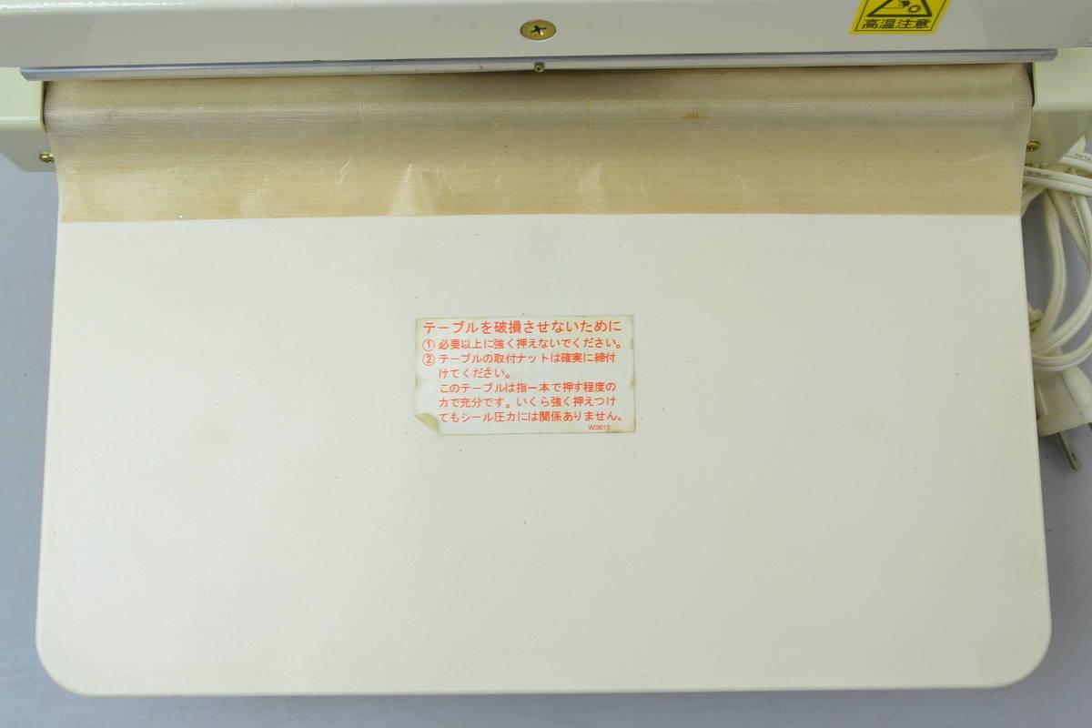 f972■富士インパルス■卓上型 ショップシーラー■FS-315■包装_画像2