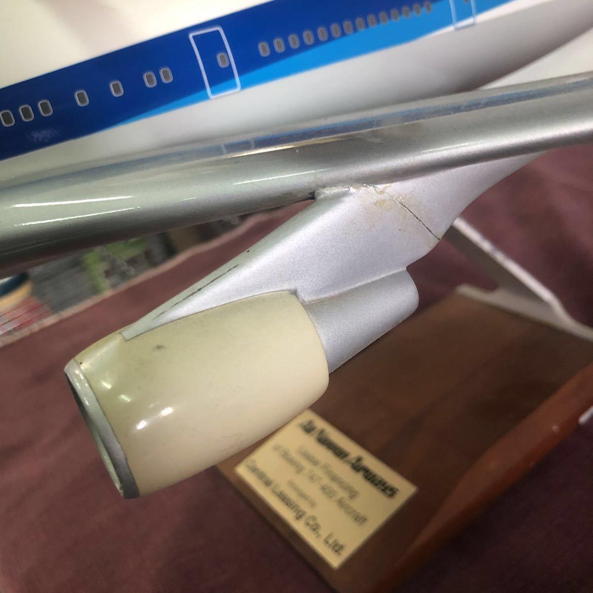 格安!売り切り!全日空 All Nippon Airways Lease Financing of Boeing 747-400 Aircraft 航空機 ボーイング 模型 置物 ANA_画像6