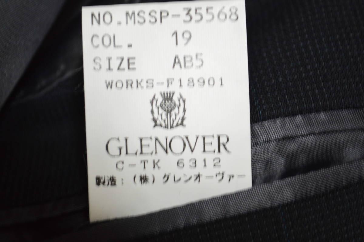 ☆最終お値引き☆新品 GLENOVER スーツ AB5 定価約7~10万 イタリア製生地 グレンオーバー ■新品・お買い得・即決あります■1884 _画像8