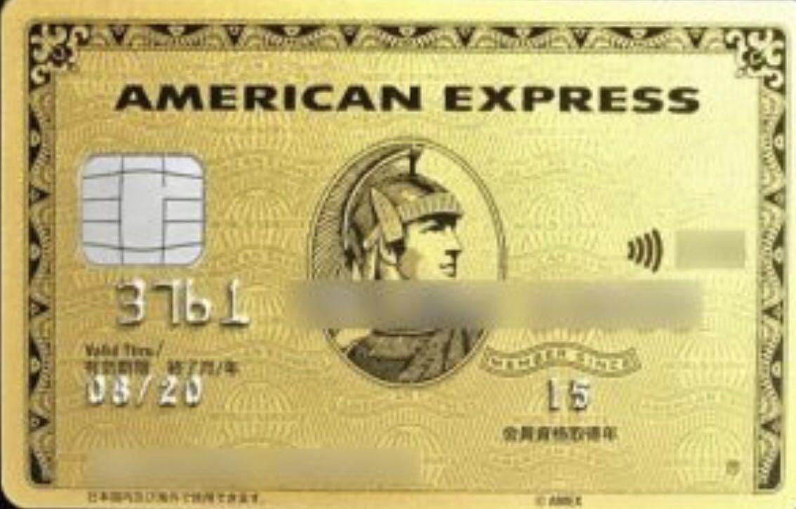 【正規優遇審査紹介】アメックスゴールドカード 個人 法人 個人事業主 アメリカンエキスプレス ビジネス トップセールス紹介 AMEX サポート_画像2