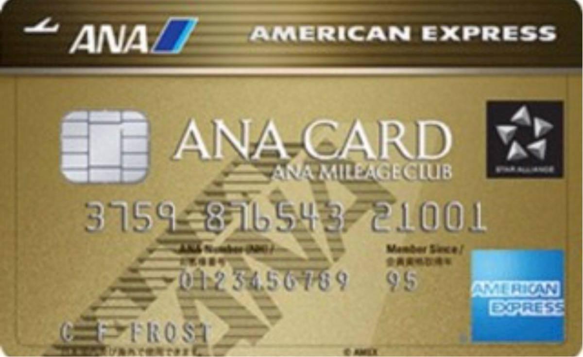 【正規優遇審査紹介】アメックスゴールドカード 個人 法人 個人事業主 アメリカンエキスプレス ビジネス トップセールス紹介 AMEX サポート_画像3