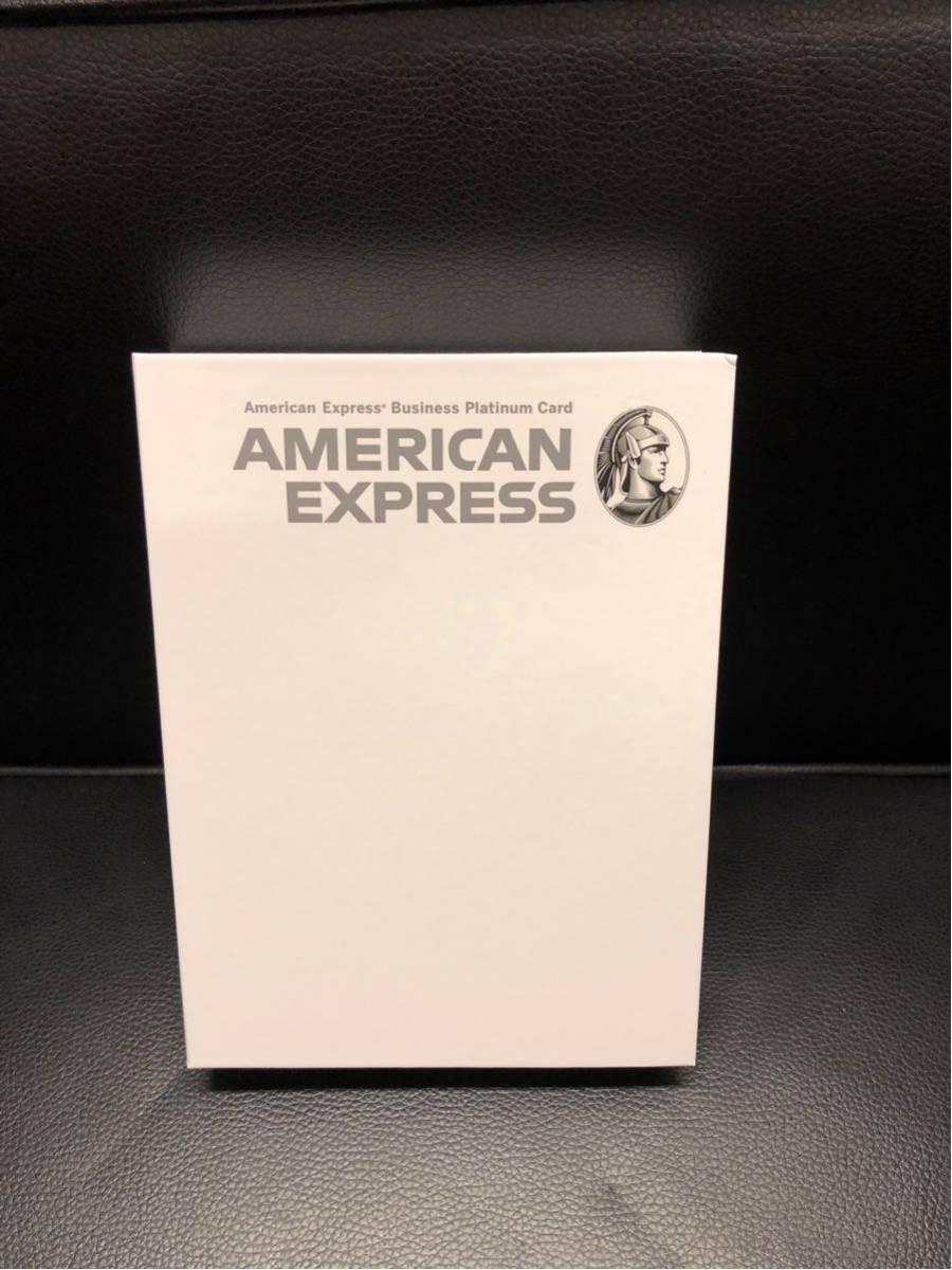 【正規優遇審査紹介】アメックスゴールドカード 個人 法人 個人事業主 アメリカンエキスプレス ビジネス トップセールス紹介 AMEX サポート