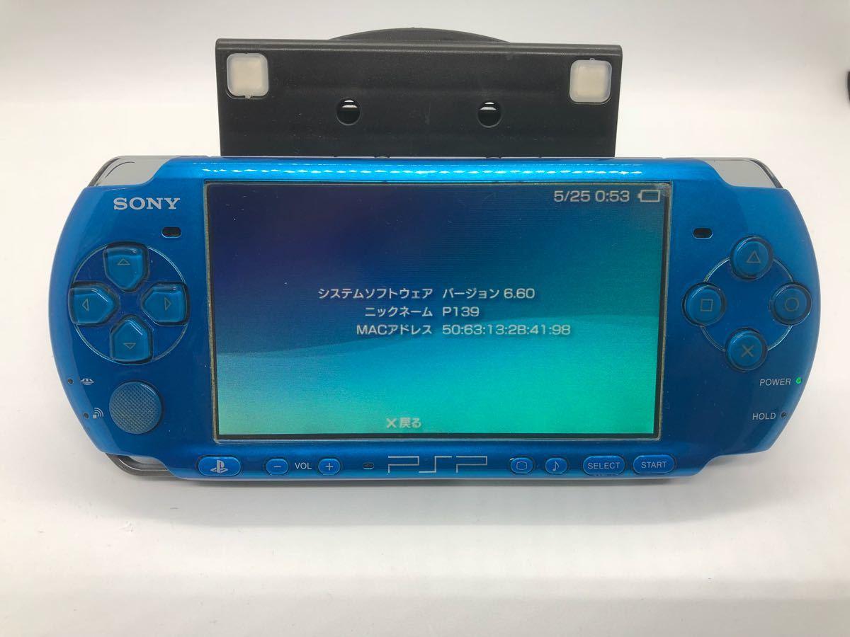 【動作良好】【完品♪】PSP 3000 バイブラント ブルー sony ソニー go vita 限定 レアカラー 人気 箱付き_画像3