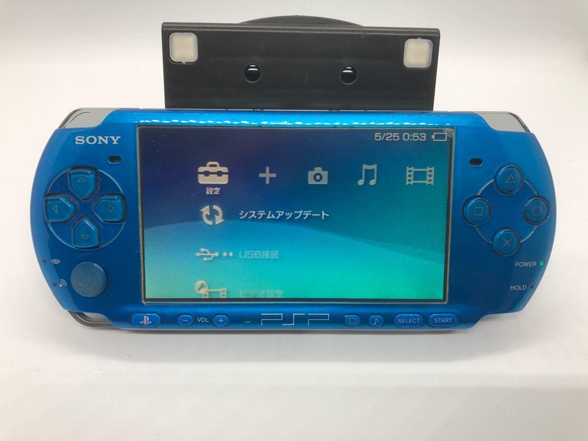 【動作良好】【完品♪】PSP 3000 バイブラント ブルー sony ソニー go vita 限定 レアカラー 人気 箱付き_画像2