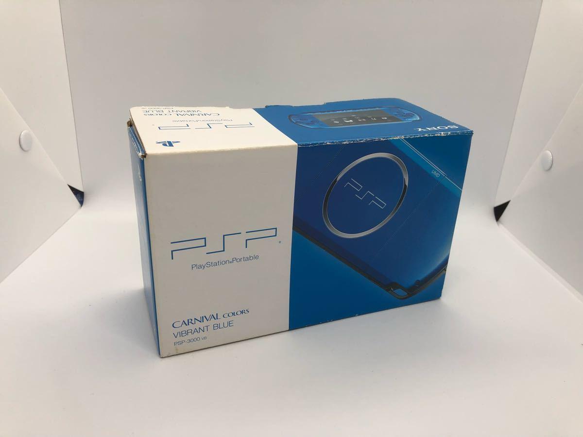 【動作良好】【完品♪】PSP 3000 バイブラント ブルー sony ソニー go vita 限定 レアカラー 人気 箱付き_画像10