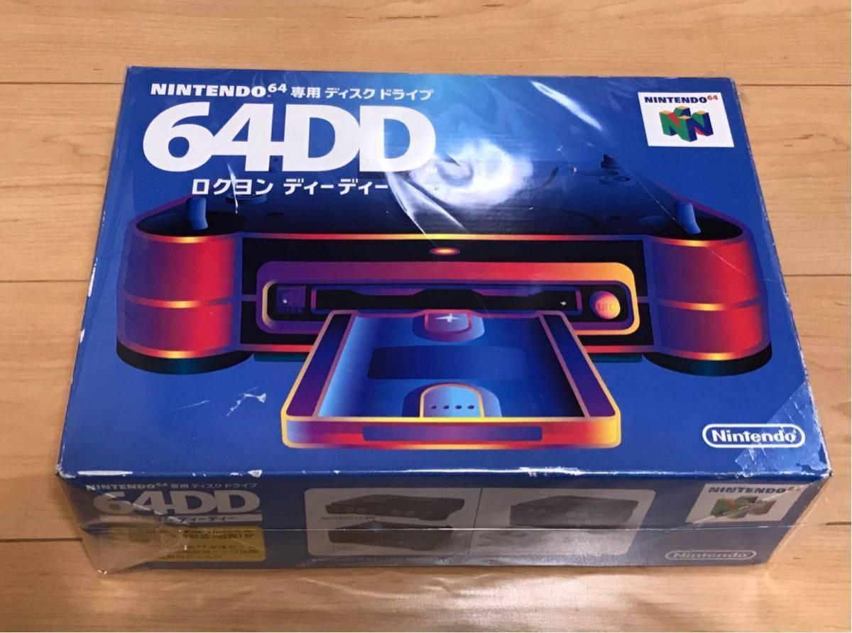 非流通品 本体新品同様 64DD 単体版 青箱 ニンテンドー64 nintendo64_画像1