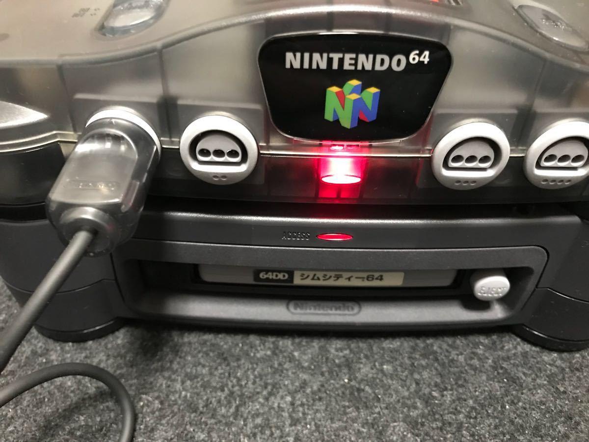 非流通品 本体新品同様 64DD 単体版 青箱 ニンテンドー64 nintendo64_画像5