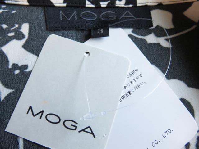 ☆新品!定価42,000円!MOGA モガ 巻きワンピース サイズ3 何着でも同梱可能です!_画像4