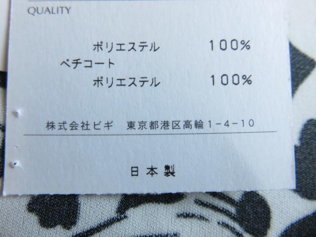 ☆新品!定価42,000円!MOGA モガ 巻きワンピース サイズ3 何着でも同梱可能です!_画像5