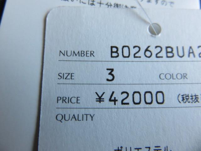 ☆新品!定価42,000円!MOGA モガ 巻きワンピース サイズ3 何着でも同梱可能です!_画像6