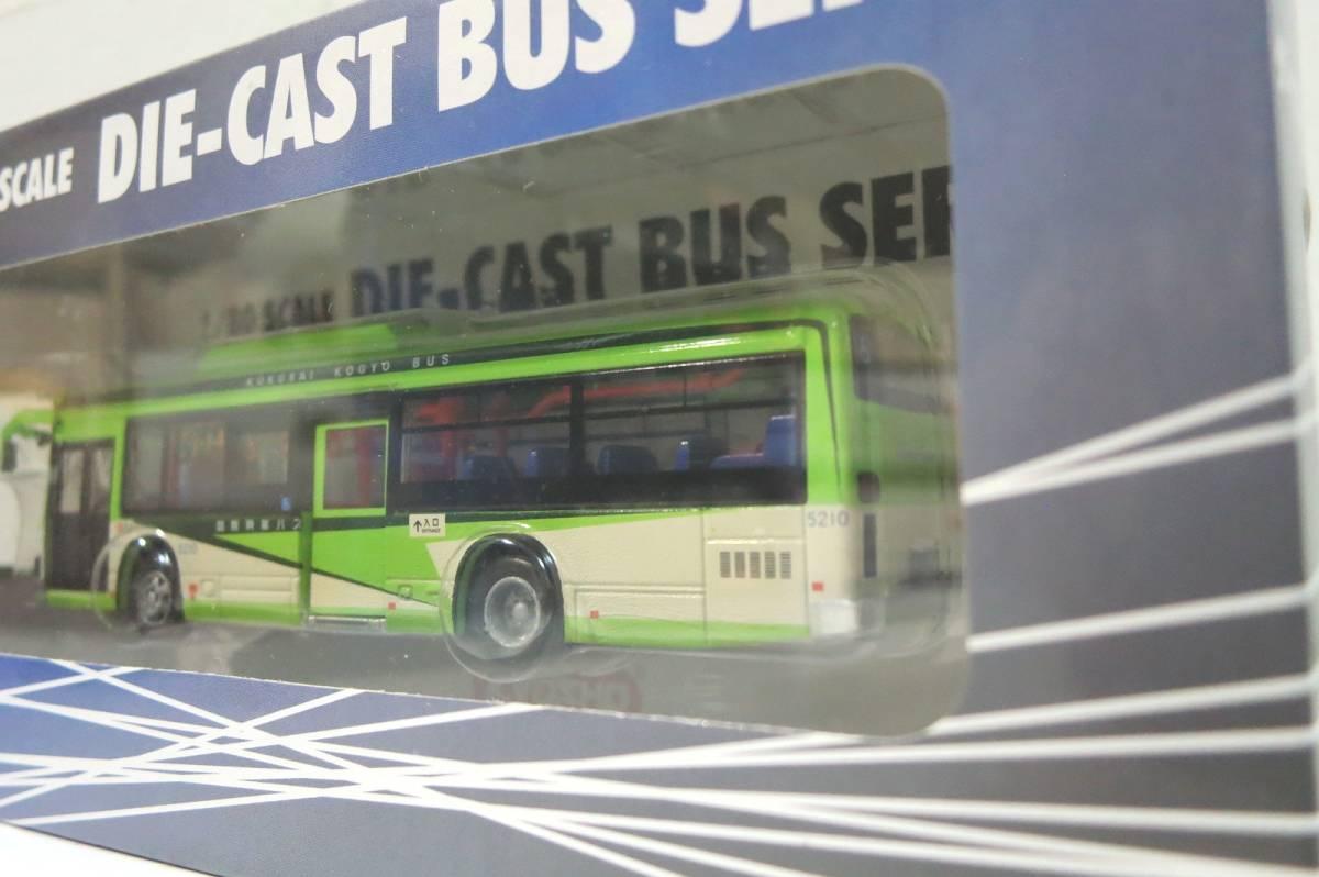 京商 KYOSHO 1/80 ダイキャストバスシリーズ 国際興業バス いすゞエルガ [68016]_画像3