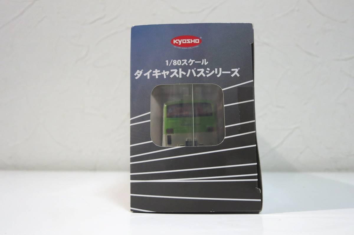 京商 KYOSHO 1/80 ダイキャストバスシリーズ 国際興業バス いすゞエルガ [68016]_画像4