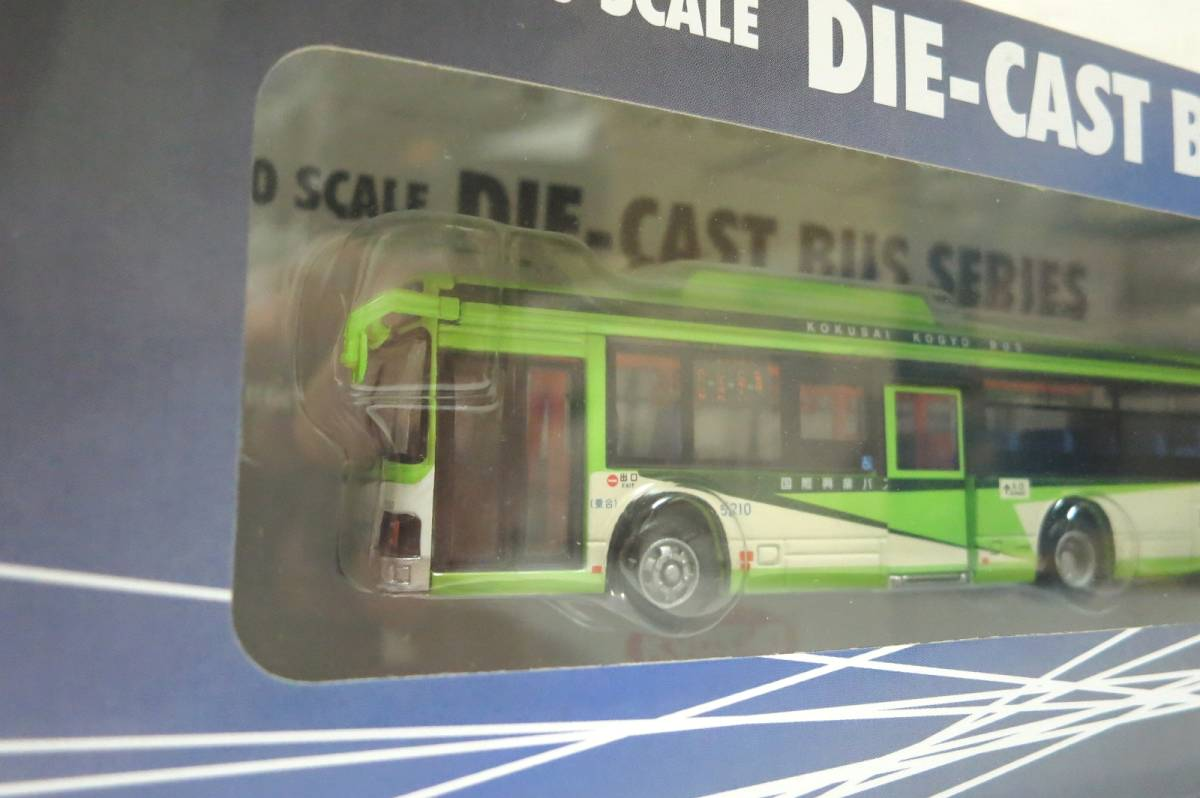 京商 KYOSHO 1/80 ダイキャストバスシリーズ 国際興業バス いすゞエルガ [68016]_画像2
