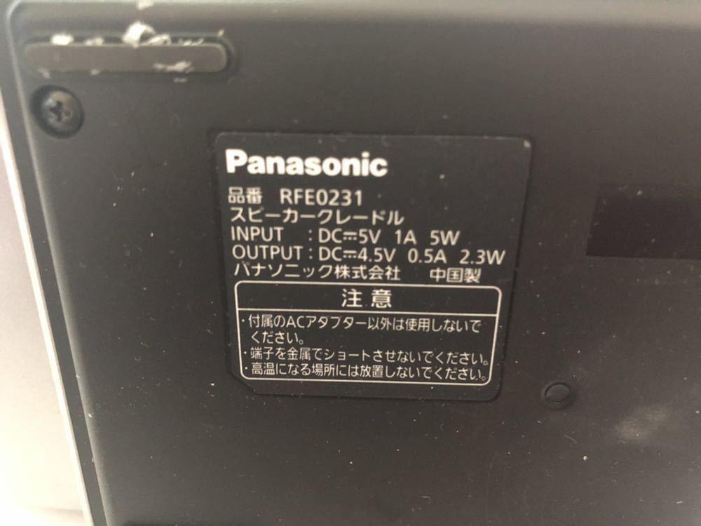 Panasonic RR-RS150 ブラック ICレコーダー ボイスレコーダー AM/FMラジオチューナー搭載 充電スタンド アダプター付 _画像6