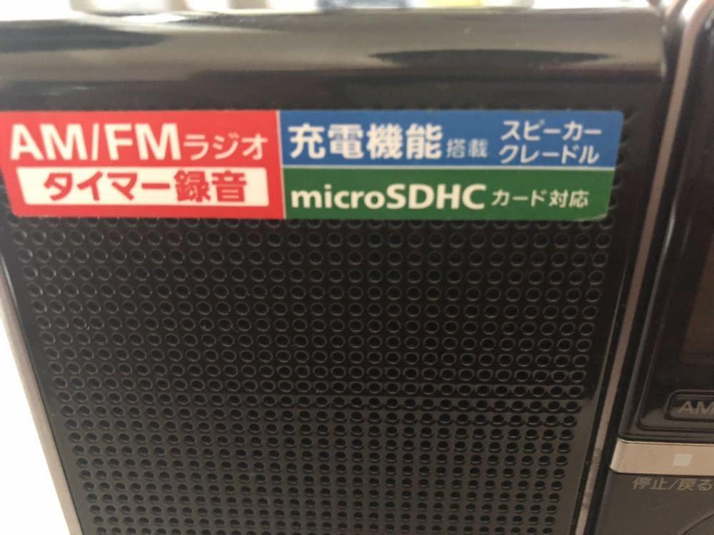 Panasonic RR-RS150 ブラック ICレコーダー ボイスレコーダー AM/FMラジオチューナー搭載 充電スタンド アダプター付 _画像3
