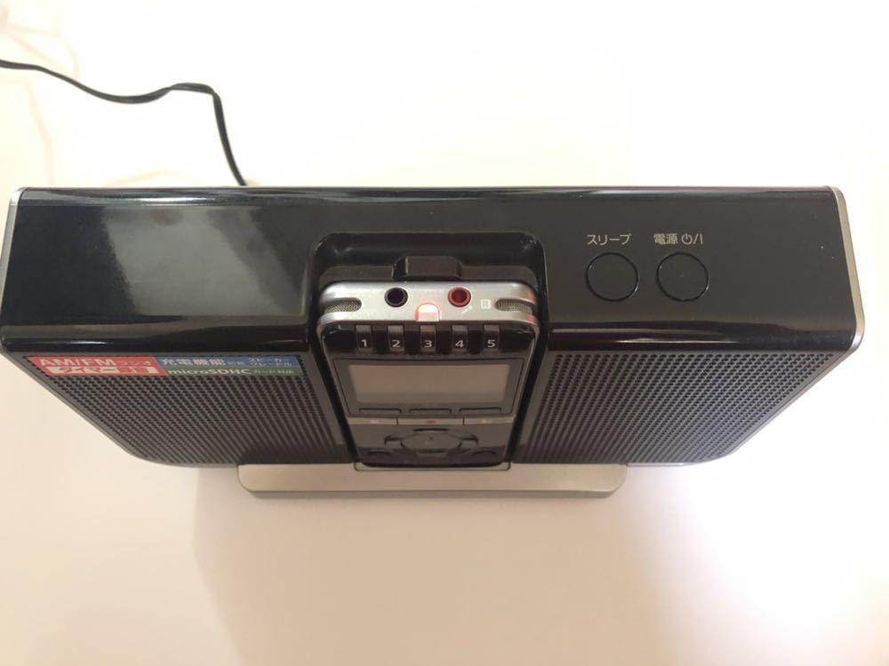 Panasonic RR-RS150 ブラック ICレコーダー ボイスレコーダー AM/FMラジオチューナー搭載 充電スタンド アダプター付 _画像2