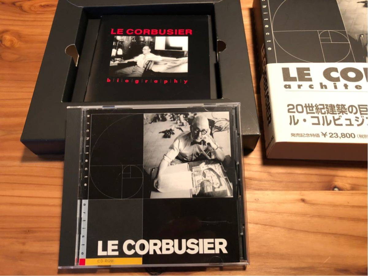 ル・コルビュジェ 20世紀建築の巨匠 ル・コルビュジェの全貌! CD-ROM 日本語版_画像2