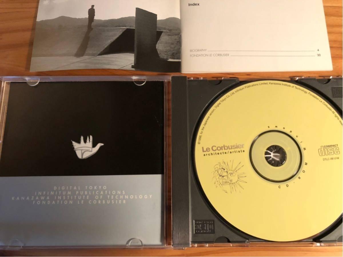 ル・コルビュジェ 20世紀建築の巨匠 ル・コルビュジェの全貌! CD-ROM 日本語版_画像3