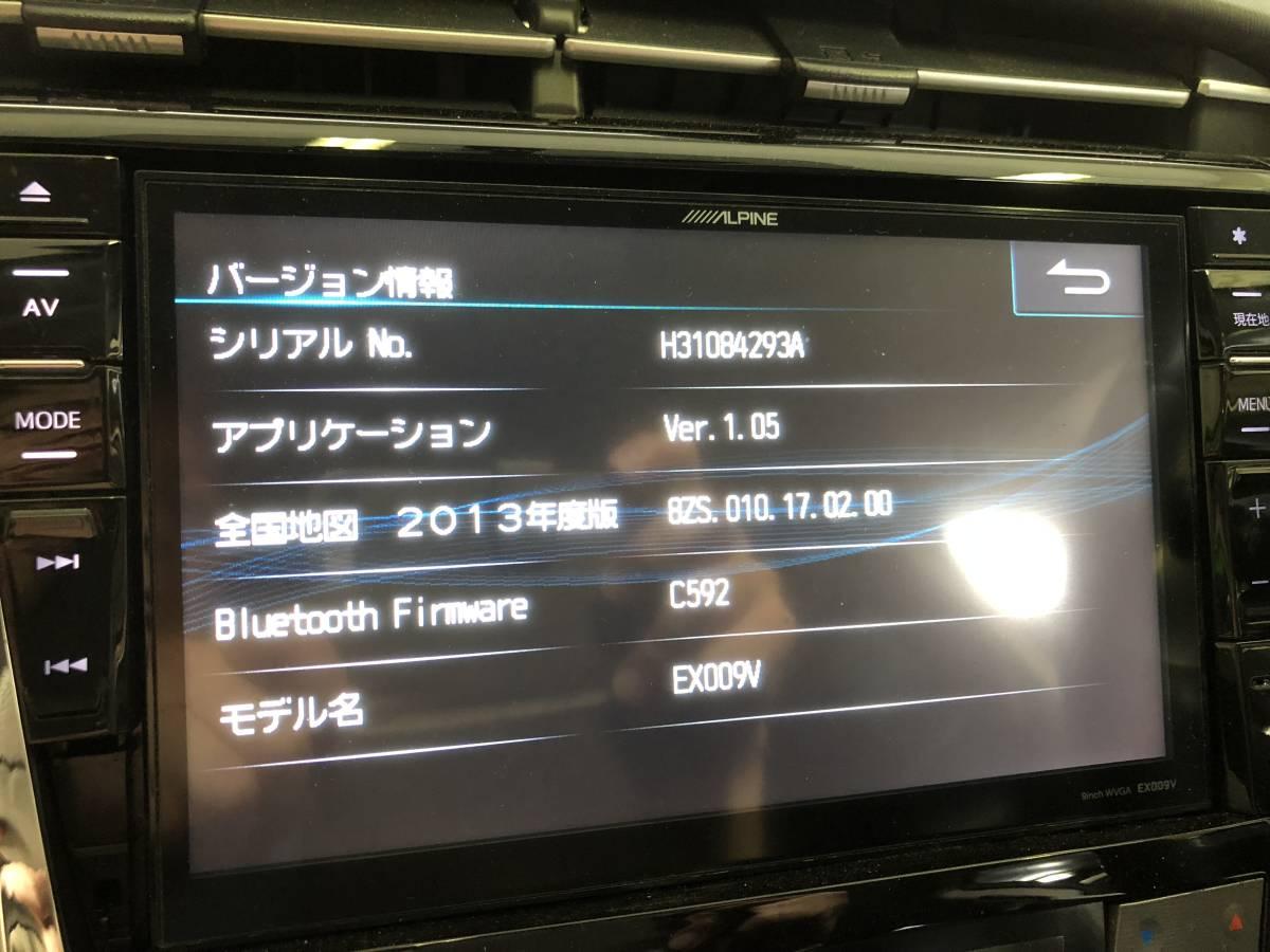 アルパイン 9インチ SDナビ EX900V フルセグ ZVW30 プリウス パネル付き BIG-X_画像2