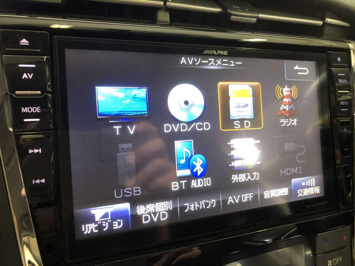 アルパイン 9インチ SDナビ EX900V フルセグ ZVW30 プリウス パネル付き BIG-X_画像4