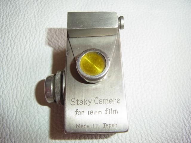 ■極希少 極美品 完動品 1947年発売(昭和22年)■理研光学(現リコー)豆カメラ『Steky 1型』16ミリフィルム 【純正ケース、フィルター付】_画像3
