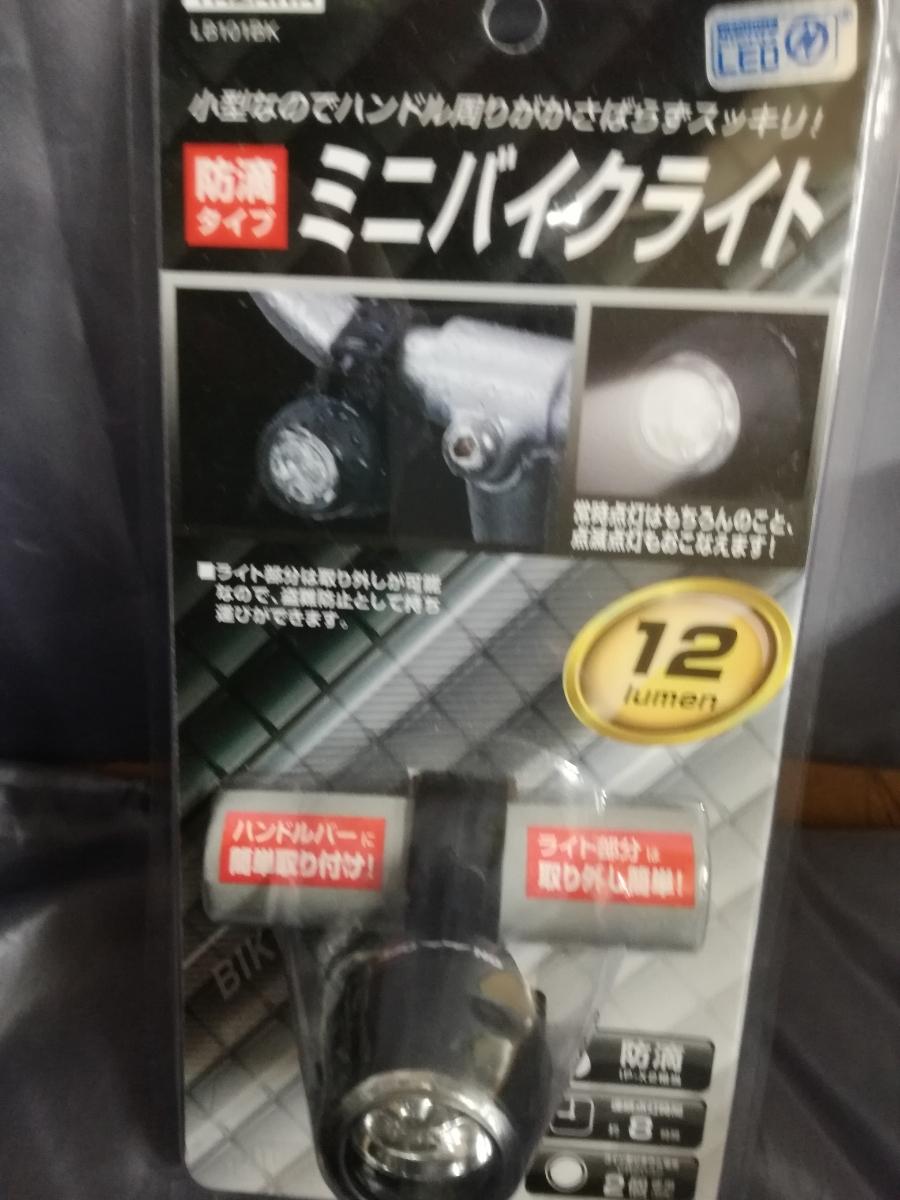 J933 新品 送料無料 バイクライト 10個セット 取り付け簡単 防雨型 自転車 サイクリング アクセサリー まとめ買い_画像4