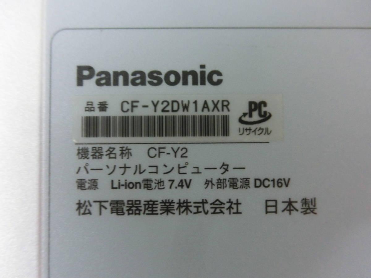 Panasonic パナソニック 14型 ノートパソコン Let's note CF-Y2DW1AXR Bios起動しました 部品取用 ジャンク品 NY2767_画像10