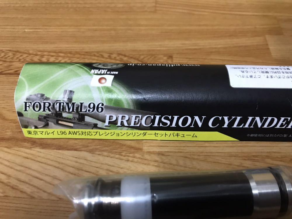 未使用美品東京マルイL96AWS用PDIシリンダー強化スプリングセットスナイパーに_画像2
