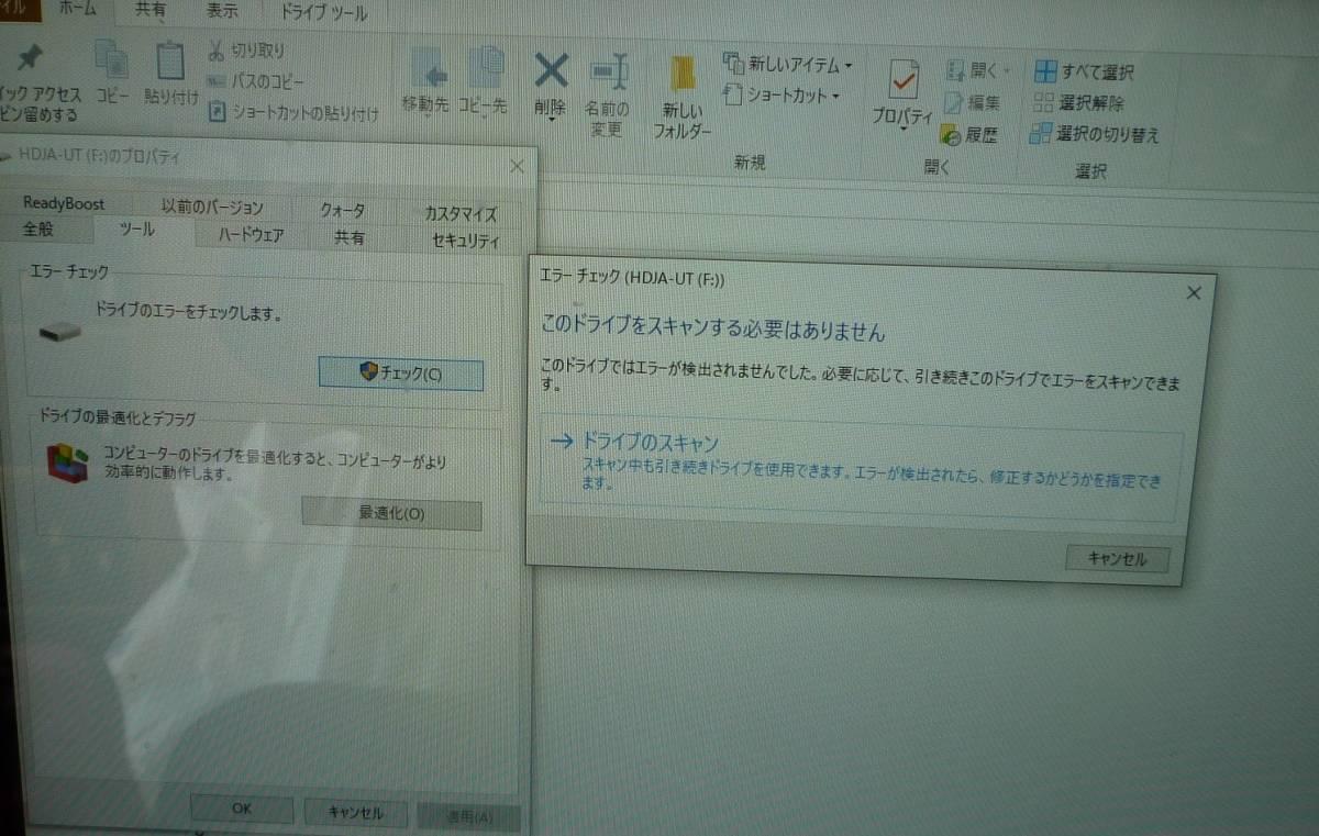 外付けHDD 2TB I-O DATA HDJA-UT2.0 (USB 3.1 Gen 1(USB 3.0)/USB 2.0) 動作良好エラーなし(電源内臓型)_画像4