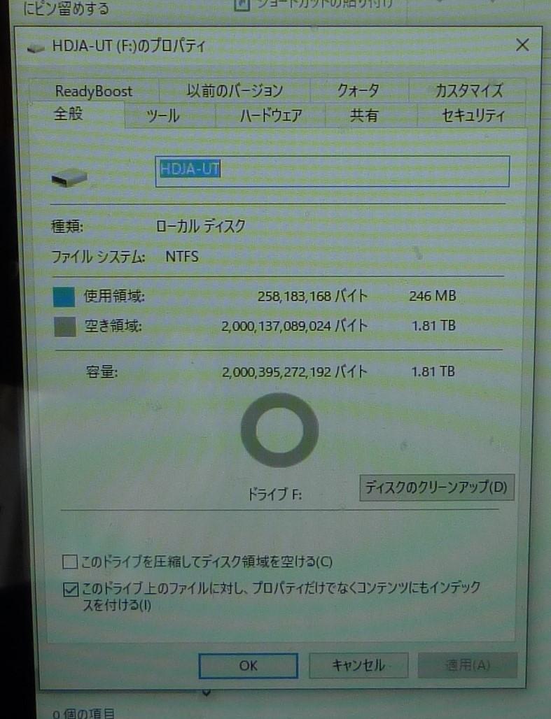 外付けHDD 2TB I-O DATA HDJA-UT2.0 (USB 3.1 Gen 1(USB 3.0)/USB 2.0) 動作良好エラーなし(電源内臓型)_画像3
