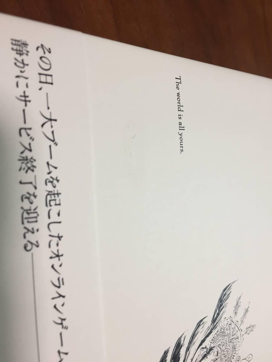 【送料無料】オーバーロード 亡国の吸血姫 丸山くがね オーバーロードⅢ BD全巻購入特典小説_画像8