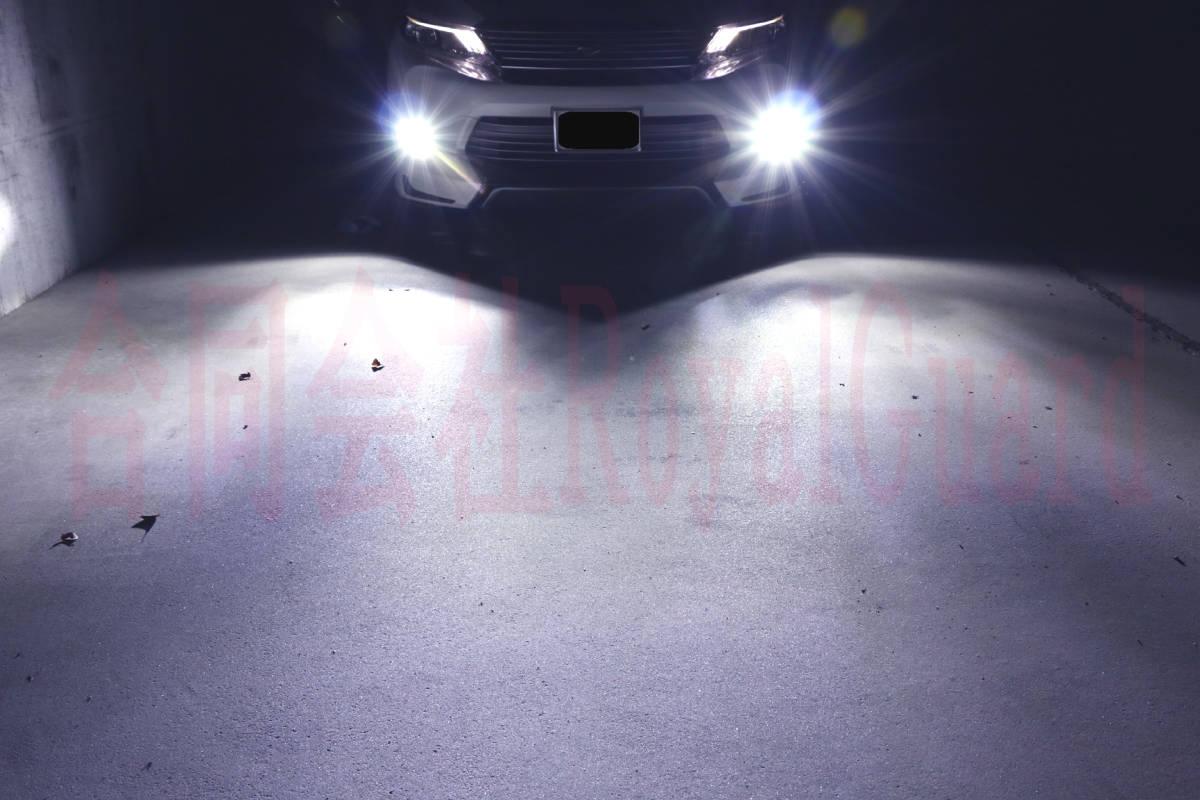 新製品 正規品 Royal Guard 18000LM 車検対応 3000k 4300k 6000k LED ヘッドライト H4 HI/LO LEDフォグ H8 H11 H16_画像9