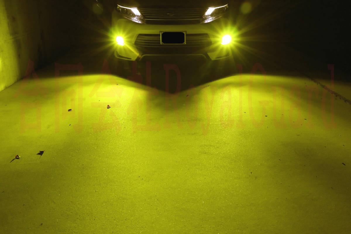 新製品 正規品 Royal Guard 18000LM 車検対応 3000k 4300k 6000k LED ヘッドライト H4 HI/LO LEDフォグ H8 H11 H16_画像8