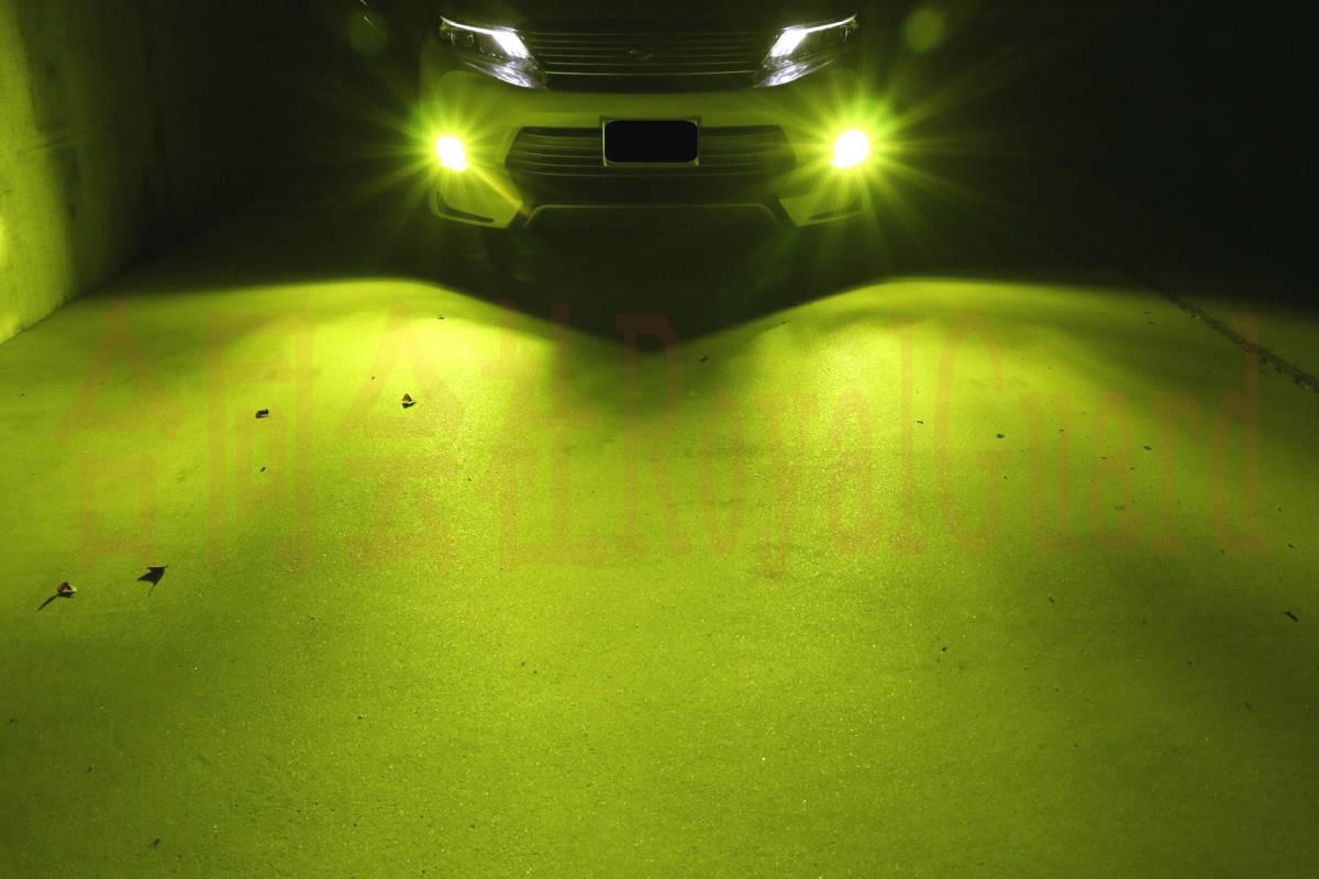 新製品 正規品 Royal Guard 18000LM 車検対応 3000k 4300k 6000k LED ヘッドライト H4 HI/LO LEDフォグ H8 H11 H16_画像7