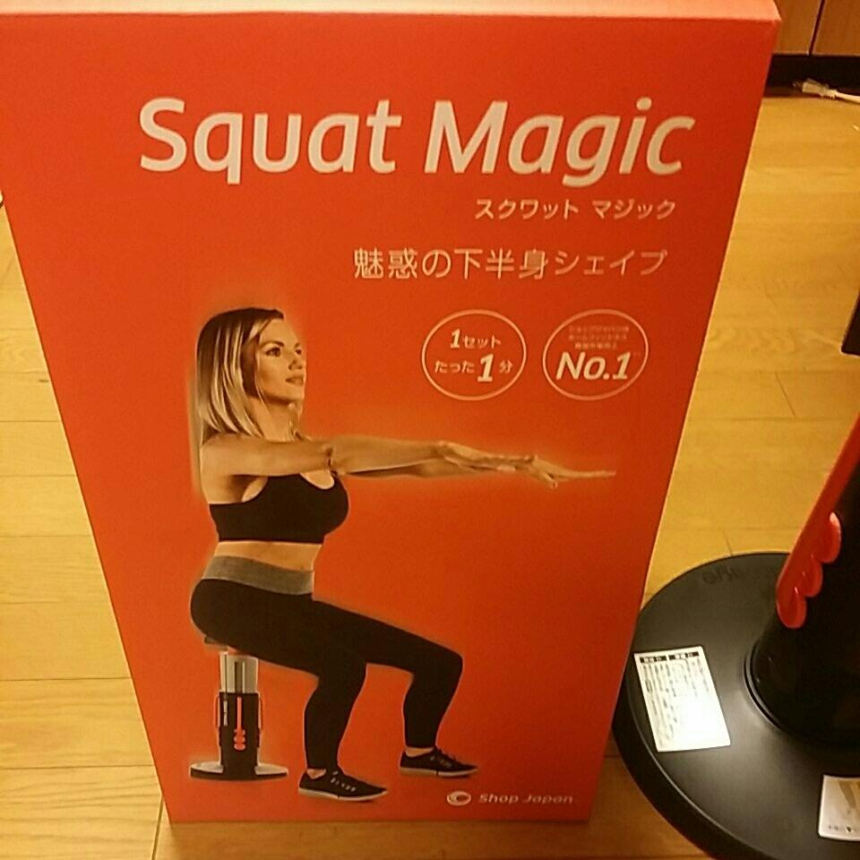 Squat Magic スクワットマジック 魅惑の下半身シェイプ フィットネス シェイプアップ 保証書なし 美品 使用回わずか