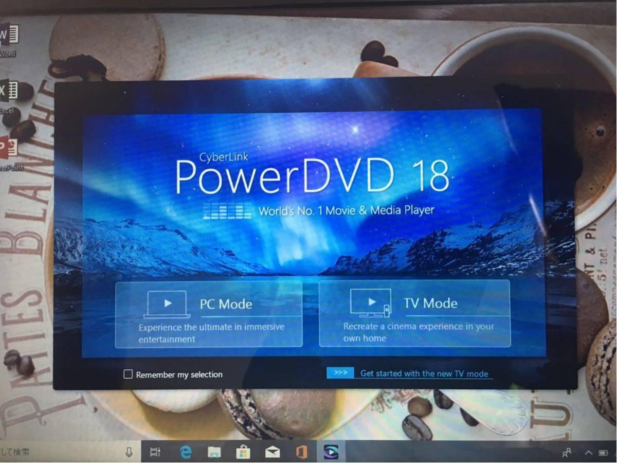 富士通 LIFEBOOK AH45/K 第3世代 Core i7-3630QM メモリ8GB 大容量新品SSD512GB Windows10 Office 2019 BDXL対応Blu-ray_画像9