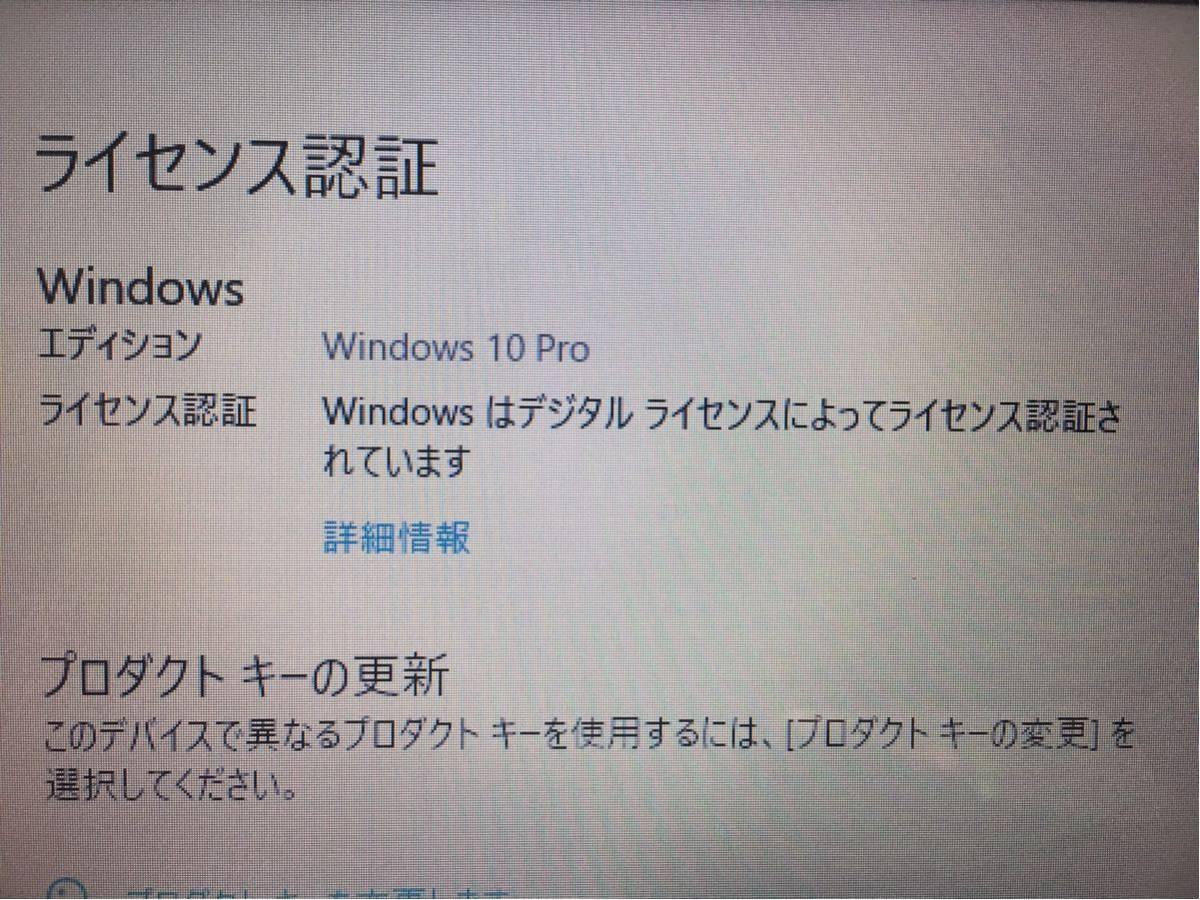 富士通 LIFEBOOK AH45/K 第3世代 Core i7-3630QM メモリ8GB 大容量新品SSD512GB Windows10 Office 2019 BDXL対応Blu-ray_画像10