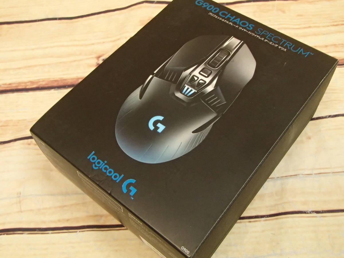 〓Logicool ロジクール G900 Chaos Spectrum プロフェッショナル グレード 有線/ワイヤレス ゲーミングマウス〓_画像2